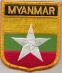 Myanmar Embroidered Flag Patch, style 07.